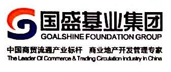 四川恒大投资发展有限公司 最新采购和商业信息