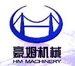 北京新桥科预应力技术有限公司