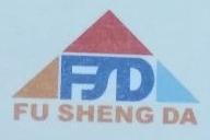 深圳市富盛达五金塑胶制品有限公司 最新采购和商业信息