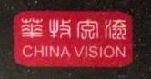 北京华牧文化交流有限公司