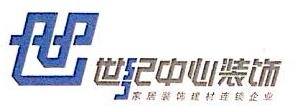 深圳市世纪中心装饰设计工程有限公司 最新采购和商业信息