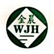 杭州余杭金晨五交化有限公司 最新采购和商业信息