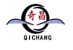 汤阴县奇昌化工有限公司