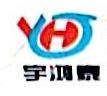 深圳市宇鸿泰电子科技有限公司 最新采购和商业信息