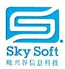 上海晓兴谷信息科技有限公司 最新采购和商业信息