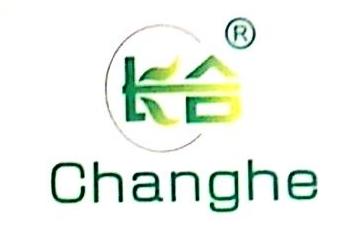 东莞市宝域粘合剂有限公司 最新采购和商业信息