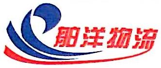 宁波舶洋国际物流有限公司 最新采购和商业信息