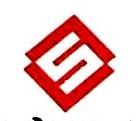 小金县顺意大理石有限责任公司 最新采购和商业信息