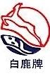 九江大宇生化有限公司 最新采购和商业信息