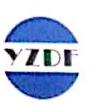 济南尧智东方商贸发展有限公司 最新采购和商业信息