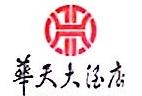 永州华天城置业有限责任公司