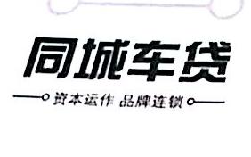 南京康元资产管理有限公司