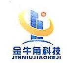 海南卓宝防水防腐工程有限公司 最新采购和商业信息