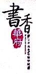 青岛华东贵都置业有限公司 最新采购和商业信息