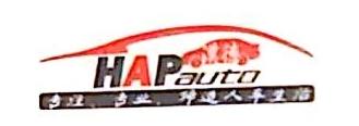 福建省泉州市汉德汽车有限公司 最新采购和商业信息