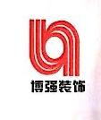 深圳博强建设开发有限公司 最新采购和商业信息