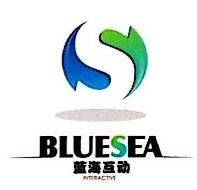 深圳市蓝海互动科技有限公司 最新采购和商业信息