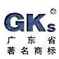 广州金霸建材有限公司东源分公司 最新采购和商业信息