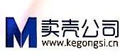 深圳壳公思网络股份有限公司 最新采购和商业信息