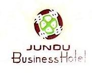 江山市君度商务酒店有限公司 最新采购和商业信息