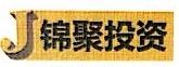 杭州锦聚投资管理有限公司