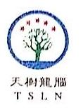 浙江龙香御林林业科技开发有限公司 最新采购和商业信息