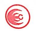 福建省顺昌县和财制冷设备有限公司 最新采购和商业信息