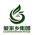 重庆耀元农业股份有限公司 最新采购和商业信息