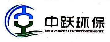 宿迁中跃环保工程有限公司 最新采购和商业信息