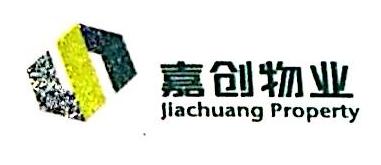 天津嘉创物业服务有限公司 最新采购和商业信息