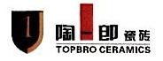 中山市锦泰长盛建材有限公司 最新采购和商业信息