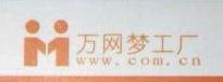 广州网将信息科技有限公司 最新采购和商业信息