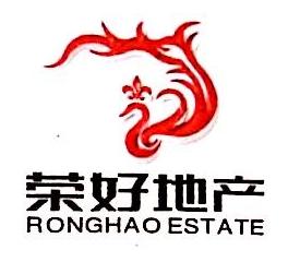 合浦县荣好房地产开发有限责任公司 最新采购和商业信息