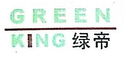 长春市绿帝散热器有限公司