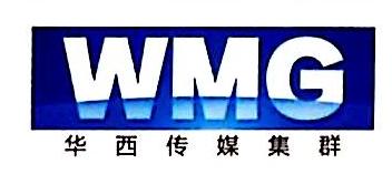 四川华西都市电子商务有限责任公司 最新采购和商业信息