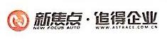 上海追得贸易发展有限公司
