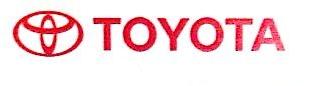 绍兴华润丰田汽车销售服务有限公司 最新采购和商业信息