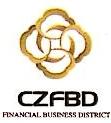 常州金融商务区投资发展有限公司