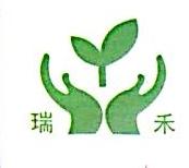 漳州市瑞禾植保贸易有限公司 最新采购和商业信息