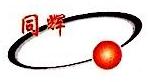 天水同辉高科有限公司 最新采购和商业信息