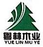 饶平粤材木业有限公司 最新采购和商业信息