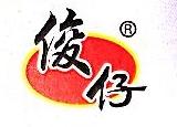 沈阳市万家乐食品厂 最新采购和商业信息