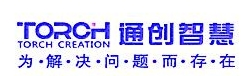 浙江通创智慧物流服务有限公司 最新采购和商业信息