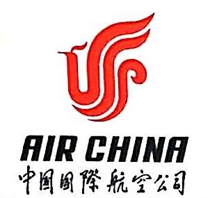 中国国际航空股份有限公司西南分公司