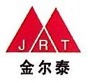 潍坊金尔泰焊材有限公司 最新采购和商业信息