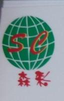 深圳市森彩纸包装制品有限公司 最新采购和商业信息