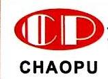 深圳市超普表面工程有限公司 最新采购和商业信息