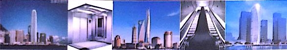 江西德威实业发展有限公司