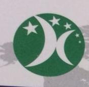 三明市星辰照明有限公司 最新采购和商业信息