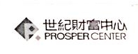 北京光华路五号贸易有限公司 最新采购和商业信息